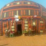 بيت من البروش